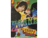 Camp Rock - MINI PUZZLE